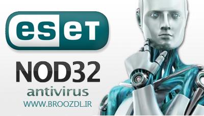 http://broozdl.persiangig.com/ESET-NOD32-Antivirus-4.jpg