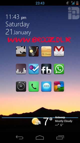 http://broozdl.persiangig.com/image/Apex-Launcher-Beta-3.jpg